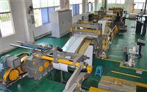 专业生产文具胶带分条机、文具胶带分切机,*河北绿洲机械