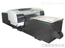 铝板标牌彩印机