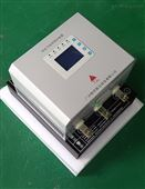SJD-ZM-200,SJD-ZM-300智能节能照明控制器