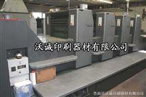 海德堡SM74四开四色二手胶印机
