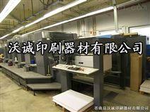 海德堡CD102对开五色二手胶印机