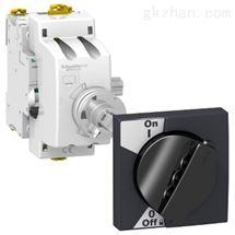 Acti 9配件DIN导轨德国Schneider Acti 9配件DIN导轨安装设备