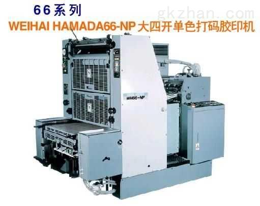 大四开单色胶印机