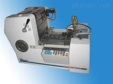 名片机,名片胶印机,二手名片机,ARX-010名片机