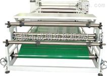 热升华滚筒印花机/数码印花机