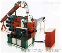 四色曲面胶印机