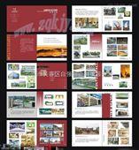 美尔印MEY A-2海量模板可印宣传画册的万能数码印刷机