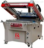 斜壁丝印机