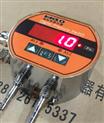 风压传感器控制器消防系统专用
