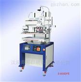 吉林省长春气动平面丝印机专业销售厂家