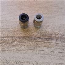 氣動接頭PC8-02