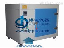 北京500℃高温鼓风干燥箱,长沙400℃工业干燥箱