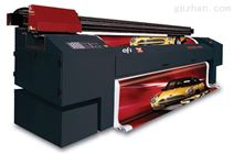 皮革新品工艺彩色喷绘机