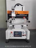 小型丝网印刷机价格 台式丝网印刷机