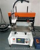 热销小型平面丝印机