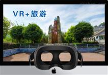 VR旅游+VR景区对于旅游业的现实意义