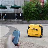 福维斯3KW静音变频发电机可遥控启动