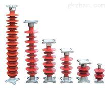 生產FZSW-220/4復合支柱絕緣子廠家