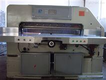 【供应】彩霸460Z3数控切纸机