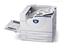 热销金属万能打印机