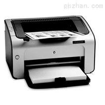 皮革平板打印机