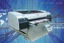 供应深圳皮革打印机 皮革彩印机 皮革印刷机