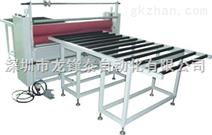 大型板材覆膜机 五金板材覆膜机 铝板覆膜机