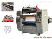 供应杰仕机械JT-SLT-800供应无锡自动张力控制收银纸分切机