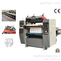 供应杰仕机械JT-SLT-800供应温州全自动插纸收银纸分切机