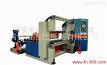 供应杰仕机械JT-SLT-1300C温州全自动高速卷筒分切机 分条机