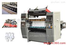 供应杰仕机械JT-SLT-800温州自动高品质高精度收银纸分切机