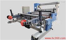 供应杰仕机械JT-SLT-2100C高品质温州性价比*全自动分切机