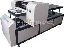 河北保定白沟皮革数码印刷机
