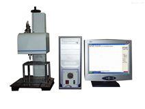 【供应】DR-BDT50A 半导体激光打标机