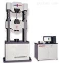 LSY41-205微机控制电液伺服万能试验机