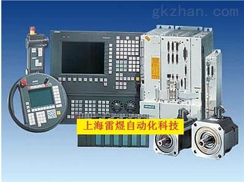 西门子802D系统维修