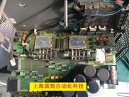 上海苏州南通西门子伺服驱动器维修公司