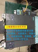 西门子S120伺服驱动器报警、变频器坏维修
