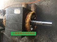 西门子伺服电机刹车失灵、刹车片磨损维修