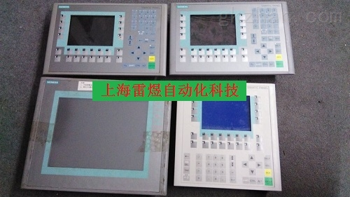 上海西门子人机界面(触摸屏)黑屏白屏维修