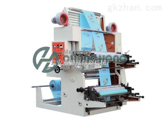 2色塑料印刷机 卷筒纸印刷机