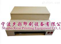 自动淋膜机,桌面淋膜机,相册覆膜机