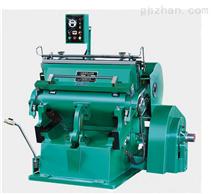 【供应】PYQ-203C ML1040平压压痕机