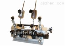 丝印机头 手动丝印机机头