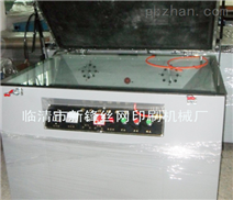 台式晒版机 网版晒版机 大型晒版机