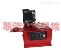 供应DYJ-320型电动圆版移印机