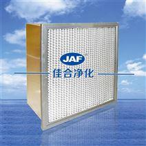 过滤器材质 有隔板高效过滤网