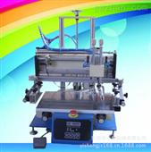 【厂家直销】YS3050V小型平面丝印机,真空吸风面板