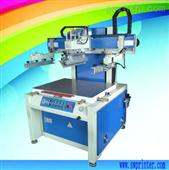 线路板丝印机,线路板丝网印刷机,超值热卖