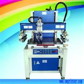 YS5070M_线路板丝印机_PCB板丝网印刷机